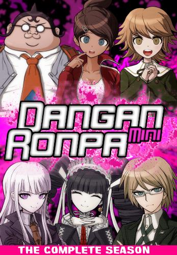 Dangan Ronpan DVD Cover by shadow0knight