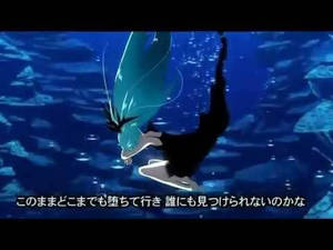 Deep Sea Girl english lyrics