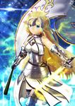 Ruler - Fate/Grand order