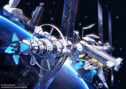 Commission : Orbital Flight