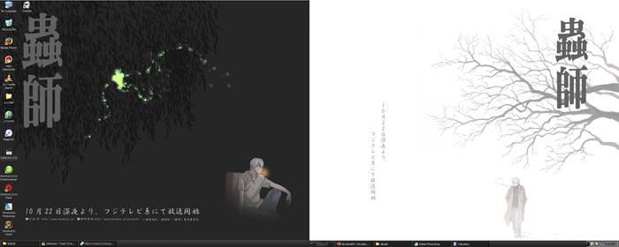 My Mushishi Desktop