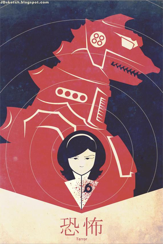 Terror of Mechagodzilla Movie Poster: Series 1 by MyPetDinosaur