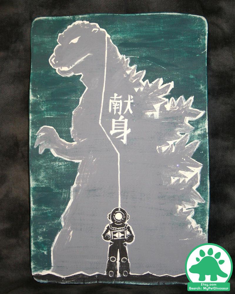 Justin Dial Godzilla 1954 Wood Print RocketRexStud by MyPetDinosaur
