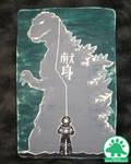 Justin Dial Godzilla 1954 Wood Print RocketRexStud