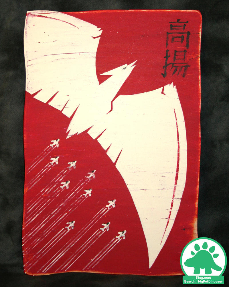 Justin Dial Rodan Wood Print RocketRexStudio by MyPetDinosaur