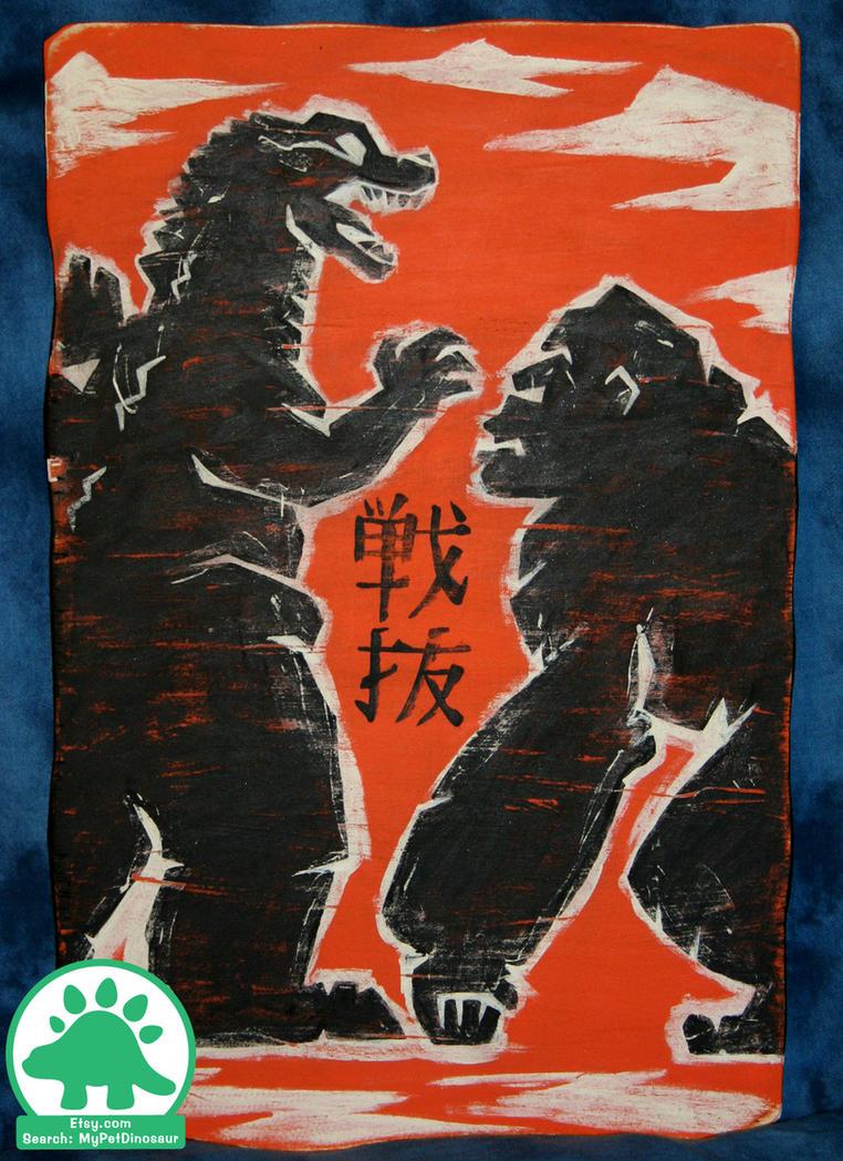 Godzilla vs King Kong Wood Painting by MyPetDinosaur