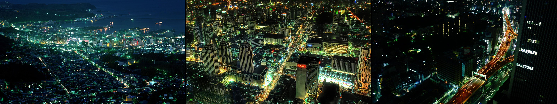 3 Screen Wallpaper Cityscape