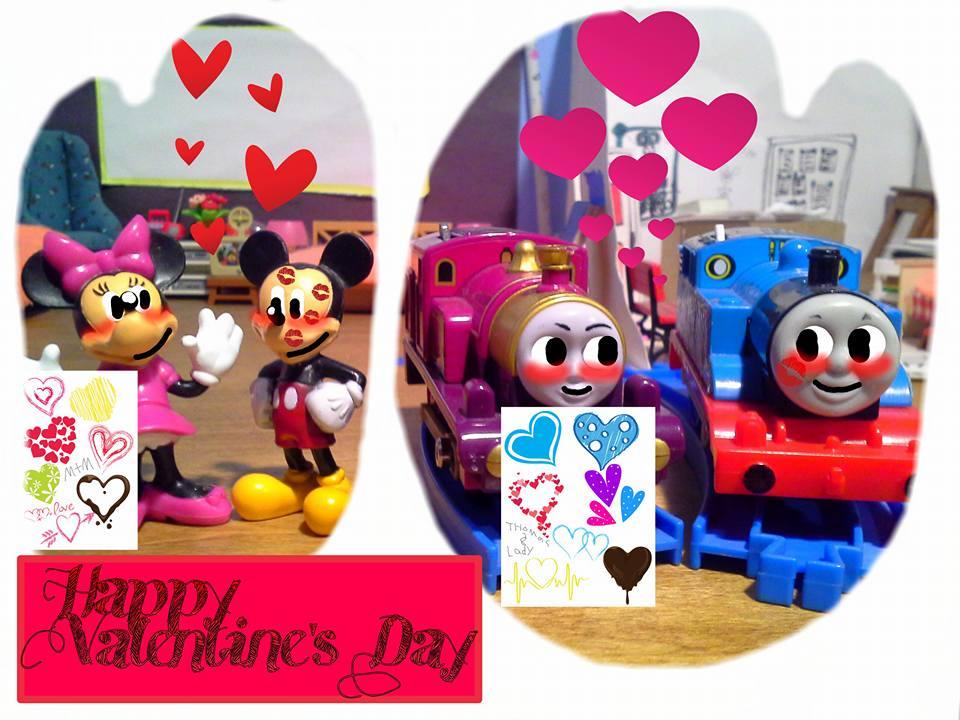 Happy Valentine's Day, Everybody by TrainboysArtwork