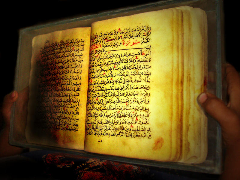 القرآن الكريم ،،، The_Quran_by_rama_m.jpg
