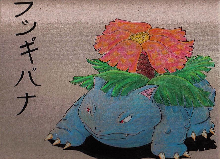 +-Fushigibana-+ by brotherpanda