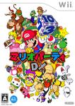 Mario Party DX (Remake)