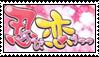 Shinobi Koi Utsutsu STAMP by LoveexInazuma