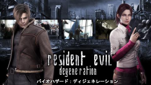 resident evil degeneration movie free download