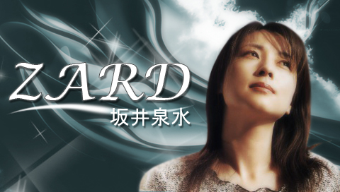 ZARD Tribute by MrDraftsman
