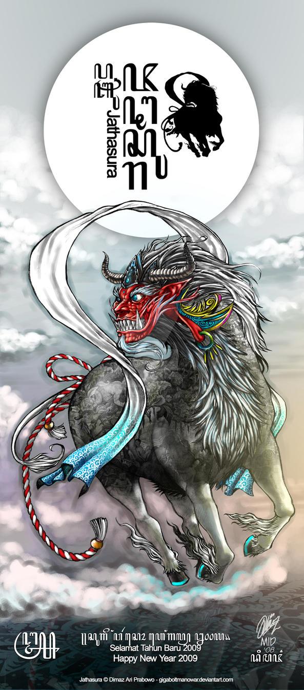 Jathasura Bull by gigaboltmanowar