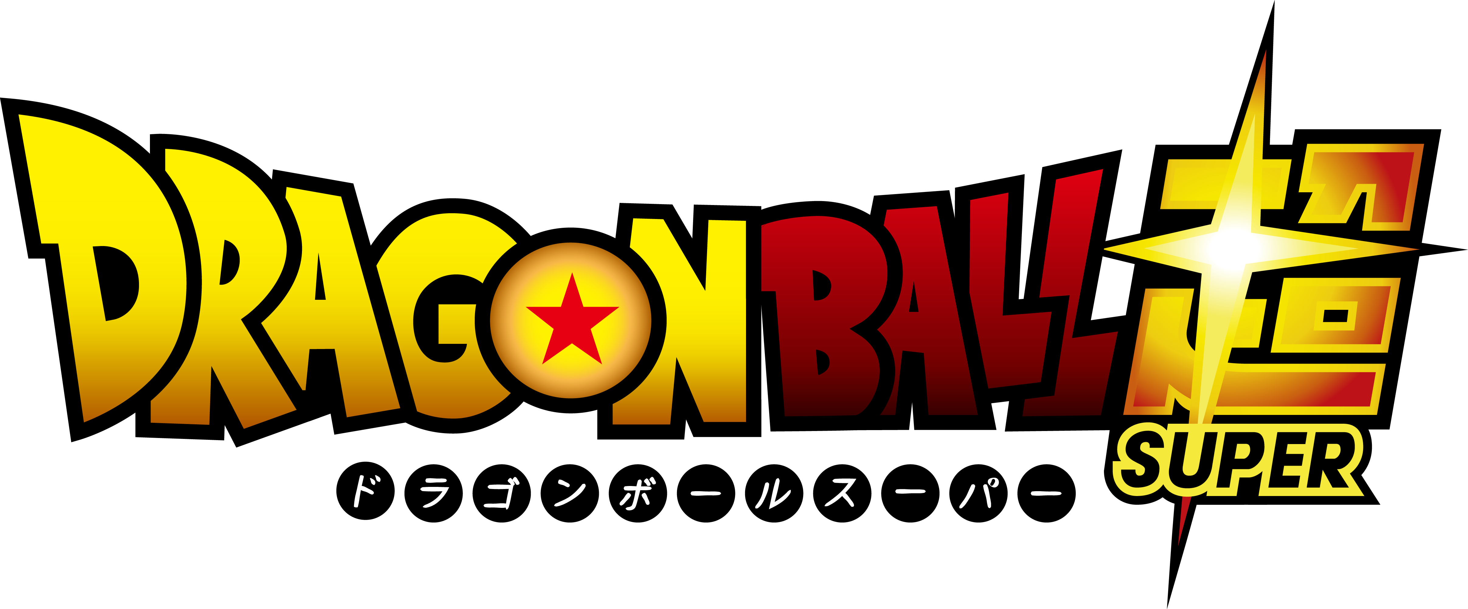 dragon_ball_super_logo_by_darcklp-d93gk4r.png