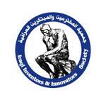 logo 3 by lumluma