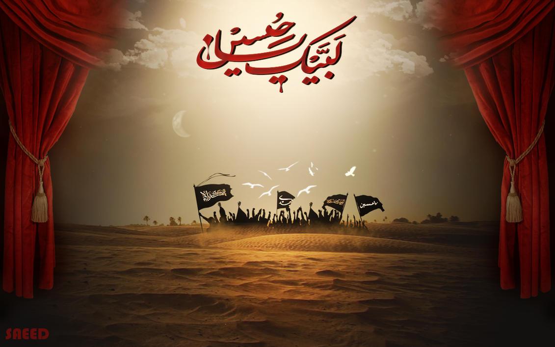 Ya Hussain Wallpaper YA HUSSAIN by SaeedAly...