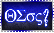 ThetaSigmaWho Stamp by Leathurkatt-TFTiggy