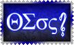 ThetaSigmaWho Stamp by Leathurkatt-TFTiggy