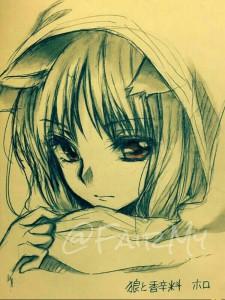 Alex-Fierro131's Profile Picture