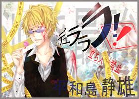 DRRR: Heiwajima Shizuo by semi-shigure