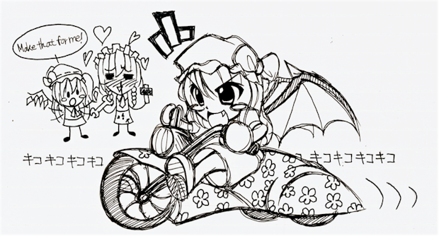 Touhou: Vampire on the chopper by Diwali86