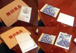 Custom Card Case in blue butterfly