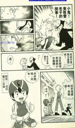 Mimato pg 2 by mariabelenzambrano