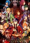 Sen no Kiseki II