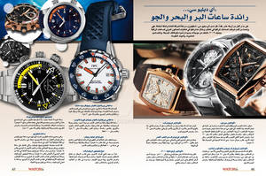 magazine layout design 4