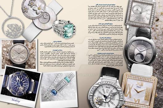 Magazine layout design 5b