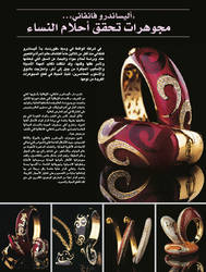 Magazine Layout Design 9 by aumer