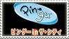 Pingu in the City stamp by nicegirl97