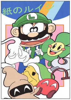 Salvaged Old Art 1 Paper Luigi