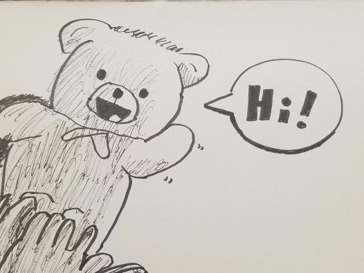 Figure Bear by RyanSilberman