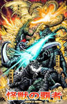 Masters of Monsters - Dallas Fan Expo Print by KaijuSamurai