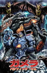 Gamera: Pacific Rim print by KaijuSamurai