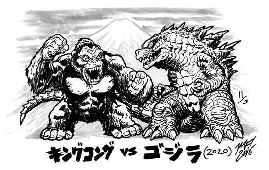 Happy Godzilla Day - King Kong vs. Godzilla 2020