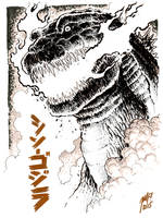 Shin Gojira sketch - official design by KaijuSamurai
