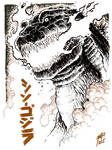 Shin Gojira sketch - official design