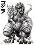 GMK Godzilla sketch