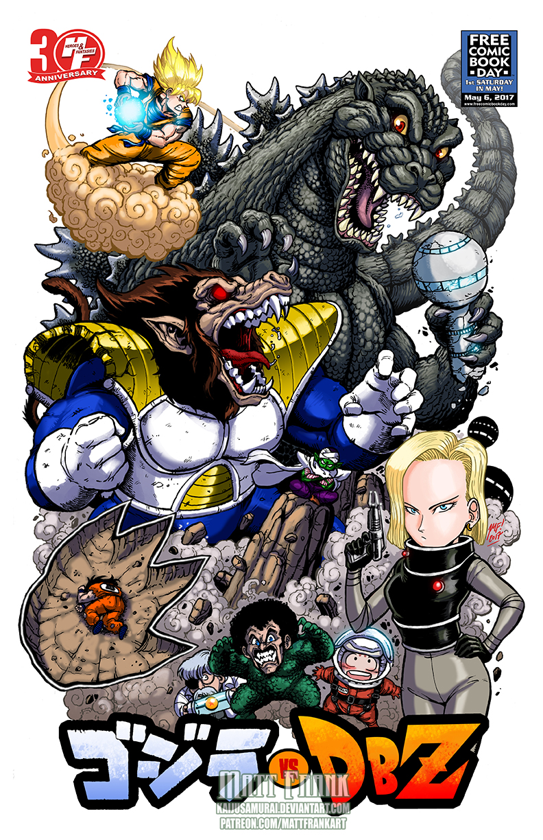 Godzilla Vs Dragonball Z FCBD Version By KaijuSamurai On