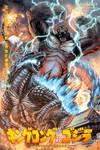 Kong vs Godzilla G-Fest edition