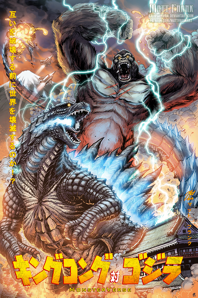 Kong Skull Island Godzilla Kong