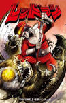 REDMAN Volume 1 Blister Comics Exclusive Cover by KaijuSamurai