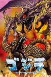Godzilla Rulers of Earth 4 Japan Collab Cover