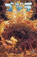 Godzilla Rulers of Earth 5 Japan Standard Cover by KaijuSamurai