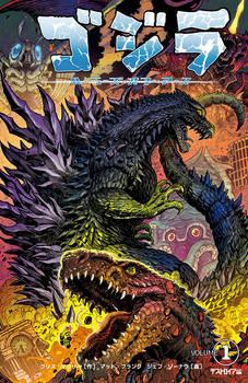 Godzilla Rulers of Earth Japan Standard Cover