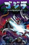 Godzilla Rulers of Earth 2 Japan Standard Cover